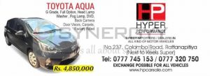 Toyota Aqua for sale – Rs. 4,850,000/-