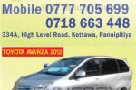 Toyota Avanza 2012 for sale – Rs. 4,050,000/-