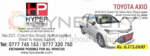 Toyota Axio 2016 for sale – Rs. 6,175,000/-