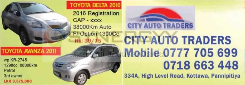 Toyota Avanza 2011 for sale – Rs. 3,575,000/-