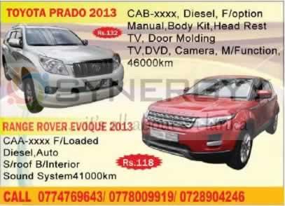 Toyota Prado 2013 & Range Rover Evoque 2013 for Rs. 11,800,000/- upwards