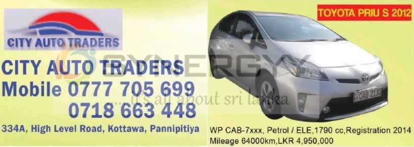 Toyota Prius 2012 for sale – Rs. 4,950,000/-