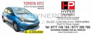 Toyota Vitz 2014 for sale – Rs. 4,350,000/-