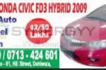 Unregistered Honda Civic FD3 Hybrid 2009 available for Price Rs. 4,250,000/-