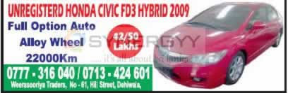 Unregistered Honda Civic FD3 Hybrid 2009 available for Price Rs. 4,250,000-