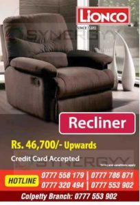 Brilliant Lionco Recliner Chair For Rs 46 700 Synergyy Gmtry Best Dining Table And Chair Ideas Images Gmtryco