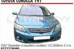 2007 Toyota Corolla 141 available for sale – Rs. 3.5 Million