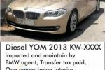 BMW 520D available for sale – Rs. 9.6 Million