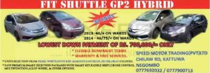 Honda Fit Shuttle GP2 Hybrid 20132014 cars available for sale – Rs. 4.6 Million upwards