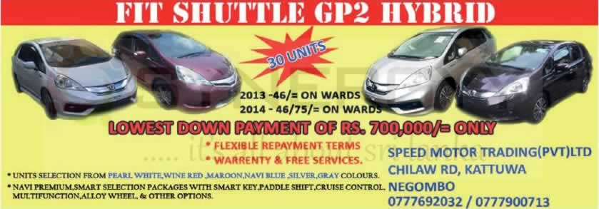 Honda Fit Shuttle GP2 Hybrid 20132014 cars available for sale – Rs. 4.6 Million upwards