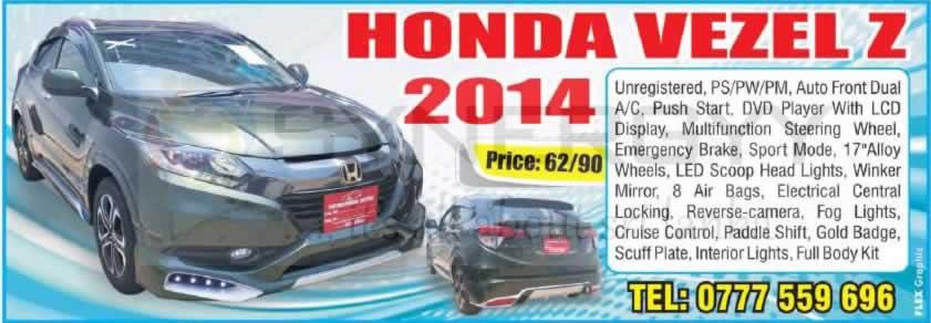 Honda Vezel Z 2014 for sale – Price Rs. 6.29 Million