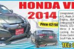 Honda Vezel Z 2014 for sale – Price Rs. 6.29 Million
