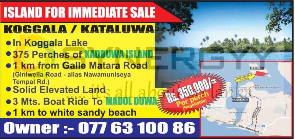 Island for Sale in Koggala Lanka