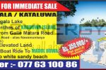 Island for Sale in Koggala Lanka