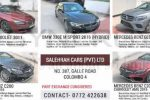 Luxury BMW & Mercedes Benz Cars for Sale – Salehrah Cars (Pvt) Ltd