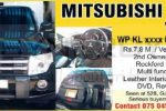 Mitsubishi Pajero V6 3L 2007 for sale –Price Rs. 7.8 Million