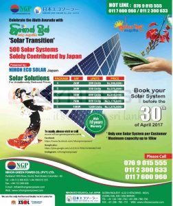 Nihon Green Power – Solar System for Rs. 390,000- upwards