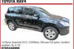 Toyota Rav4 available for sale – Rs. 6.1 Million