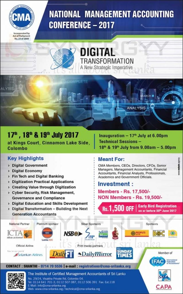 National Management Accounting Conference-2017 by CMA Sri Lanka on 17, 18 & 19 July 2017