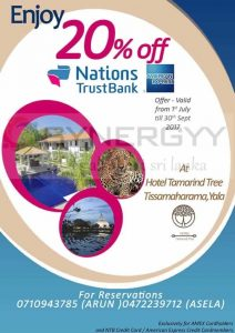 20% off NTB American Express Credit Card at Hotel Tamarind Tree, Tissamaharama