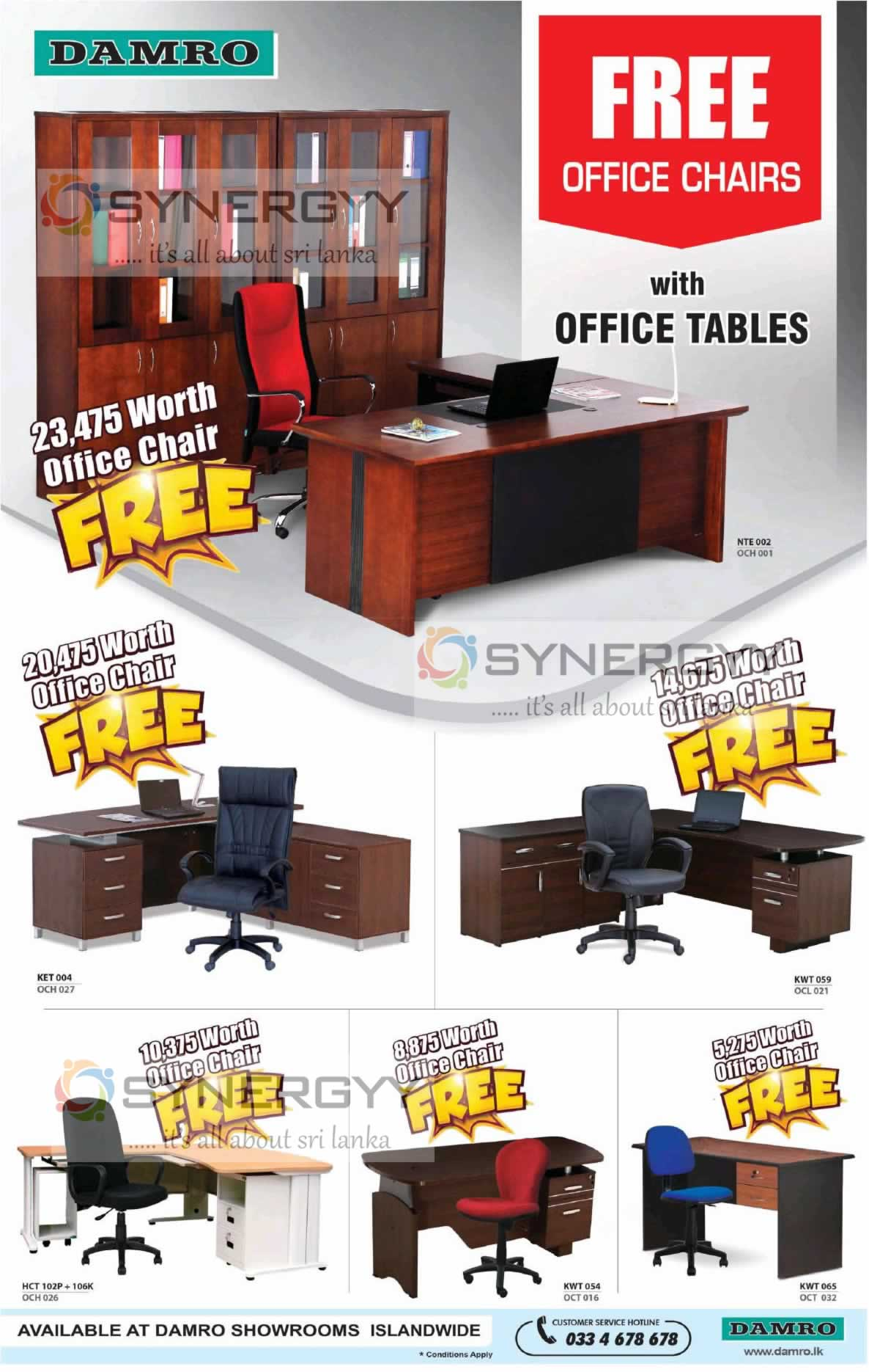 Damro Promotion Free Office Chairs For Office Tables
