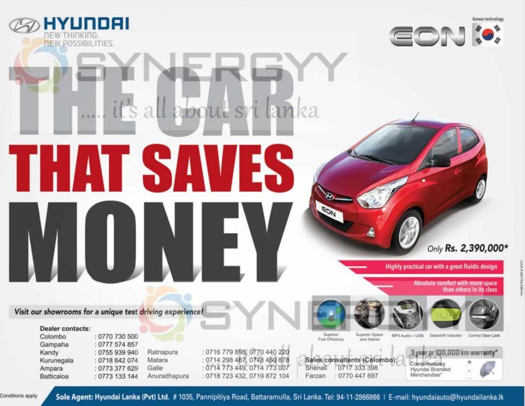 Hyundai Eon Brand New Price Starting from Rs. 2,390,000-