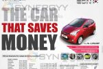 Hyundai Eon Brand New Price Starting from Rs. 2,390,000/-