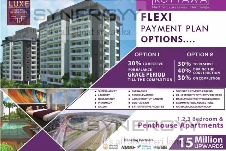 Luxe Highway Residencies at Kottawa – Price Starting from Rs. 15.0 Million Upwards