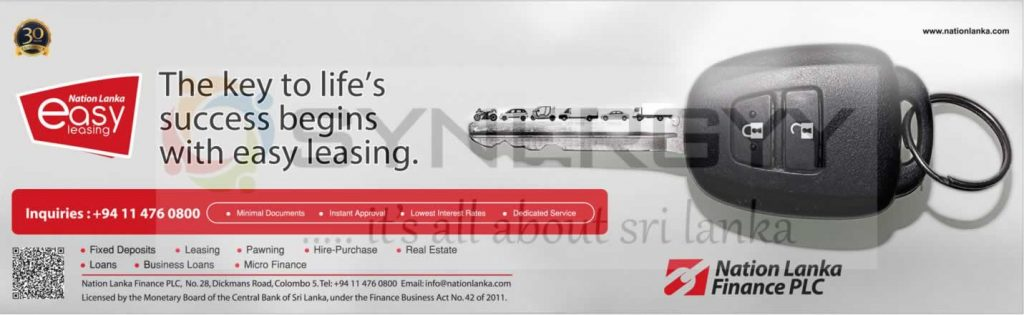 National Lanka Easy Leasing at a special Interest Rates