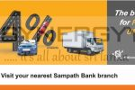 Sampath Bank Leasing Interest Rate – 14% Now