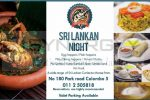 Sri Lankan Night Off the Hook