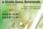 Tender Calls for Dairy Food & Drinks and Sea Food Corner at Diyatha Uyana at Battaramulla
