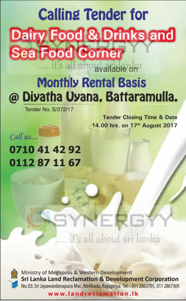 Tender Calls for Dairy Food & Drinks and Sea Food Corner at Diyatha Uyana at Battaramulla