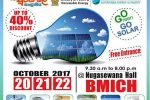 Sustainable Energy Expo 2017 at BMICH on 20th to 22nd October 2017