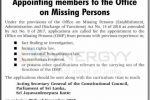 Appointing members to the Office on Missing Persons