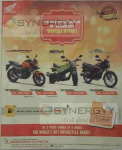 Honda CB Hornet 160R – SynergyY