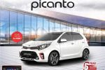 KIA Picanto Car Current Price is Rs. 2,990,000/- from Ex-Stock