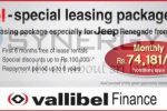 Leasing for Jeep Renegade from Vallibel Finance