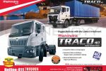 Mahindra Traco 40 Prime Mover Truck for Rs. 3,995,000/- in Sri Lanka