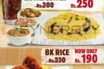 Burger King Rice Prices Reduce Now