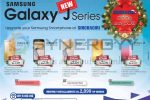 Samsung Galaxy J Series Prices
