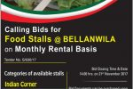 Start a Food Stall at Bellanwila on Monthly Rental Basis