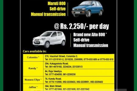 Central Finance Budget Rent a Car / Budget Hire
