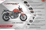 Honda CB Hornet 160R now available in Sri Lanka for 405,500/- – Dec 2017
