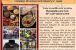 Jaffna International Trade Fair participation applications call now