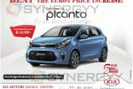 Kia Picanto 2017 Price Reduced by Rs. 165,000/- Now