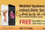 Mobiltel Upahara Package with iPhone 6 and iPhone 7 for current and  retired State Sector employees