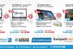 Laptop Price from Singhagiri