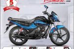 Hero Splendor ismart 110 Price in Sri Lanka – Rs. 237,000/- – May 2018