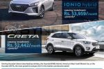 Hyundai ioniq hybrid now Available in Sri Lanka for 9.25 million – May 2018